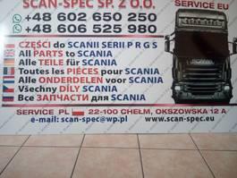 Differentieel vrachtwagen onderdeel Scania R660 ratio 4,88 2008