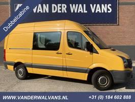 gesloten bestelwagen Volkswagen Crafter 35 2.0TDI 136pk L2H2 Dubbele cabine Airco, 3500kg trekhaak, 6 pe... 2015