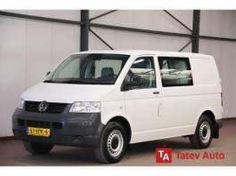 gesloten bestelwagen Volkswagen Transporter 1.9 TDI DUBBEL CABINE AIRCO MARGE 2008