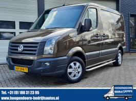 gesloten bestelwagen Volkswagen Crafter 32 2.0 TDI 164pk L1H1 - Schuifdr. L+R - Trekhaak 2.800KG 2014