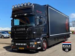 koelwagen vrachtwagen Scania R500 / Flower / KING of the ROAD Theo Mulder 7 karren bak / UNIQUE 2012