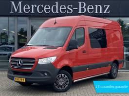 gesloten bestelwagen Mercedes-Benz 316 CDI 164PK L2H2 DUBBEL CABINE EURO 6 | AUTOMAAT, AIRCO, CRUISE, MBUX,... 2021
