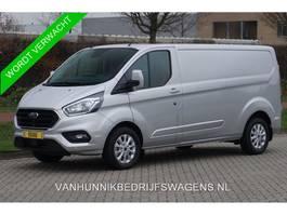 gesloten bestelwagen Ford 300L 170PK Limited AUT Camera, Cruise, Trekhaak Navi Blind Spot!! NR. BN... 2021